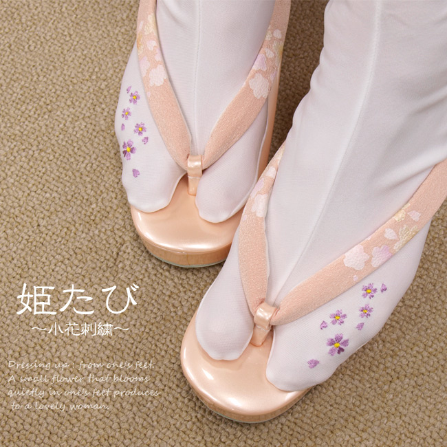 ★ cute Kozakura embroidered stretch tabi 22.5 cm-24.5 cm one size fits all