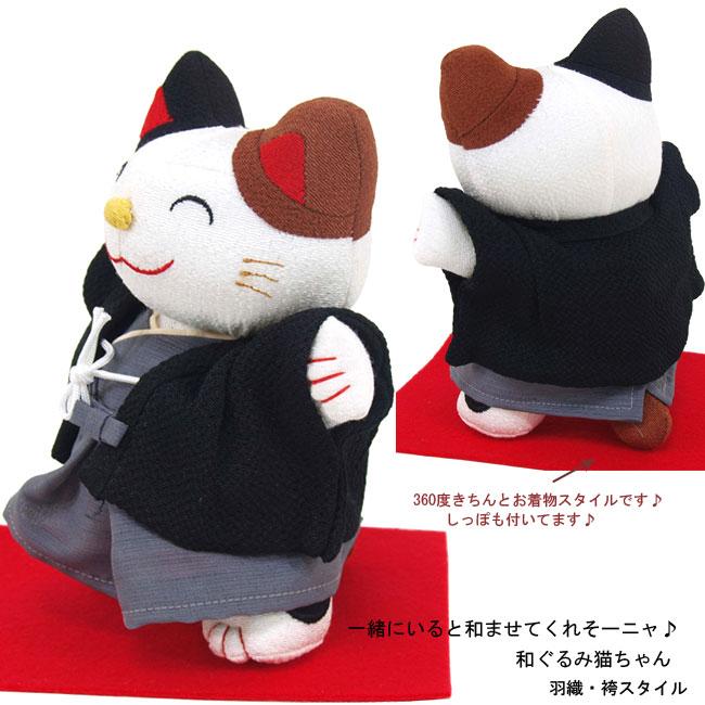 日本貓暨外罩和袴 (中) 有縐布娃娃禮物禮物理想 40 478