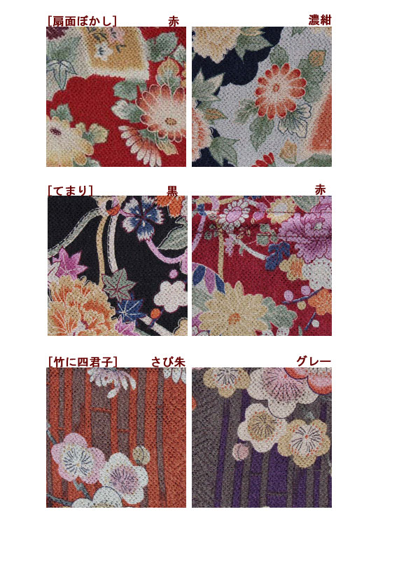 Other items reminiscent of crepe Yuzen pattern Metropolitan old cloth money pouch and hannari antaike kimonos