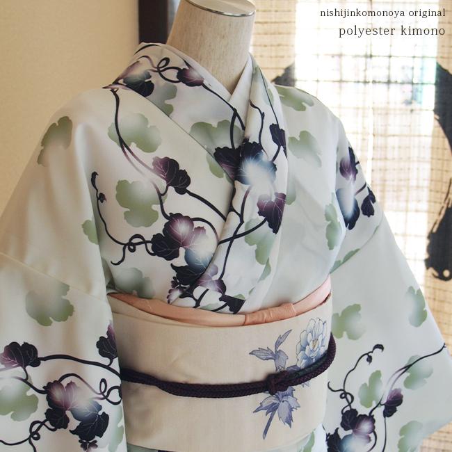 【送料無料】【 洗える着物 】ポリエステル 袷着物・広衿仕立て着物★小紋柄-蔦クリーム地【フリーサイズ】