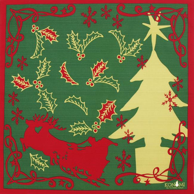 ギフトにもおすすめ☆ 工夫を楽しむ大人の風呂敷生活に お弁当や贈り物を包んでみたり 激安挑戦中 タペ棒で飾ってインテリアにしてみたり☆ KONOMI 季節のふろしき 12月 クリスマス小サイズ 50cm 月ごとシリーズ お洗濯OK X'mas トナカイ 楽ギフ_包装選択 綿100%風呂敷 ツリーこのみ チープ サンタ