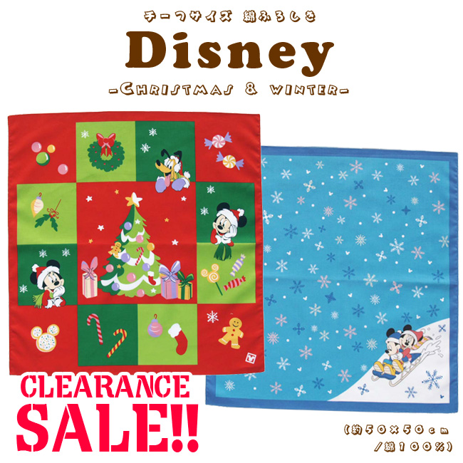 Disney Japan wrapping Christmas Disney furoshiki