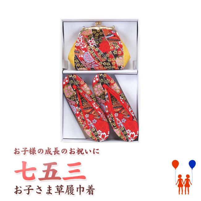 【321】日本製 高級 七五三草履バッグセット化繊仕立て-緑系【SS-S-M-L/16.5-18-19.5-21cm】【三才/五才/七才/女の子】