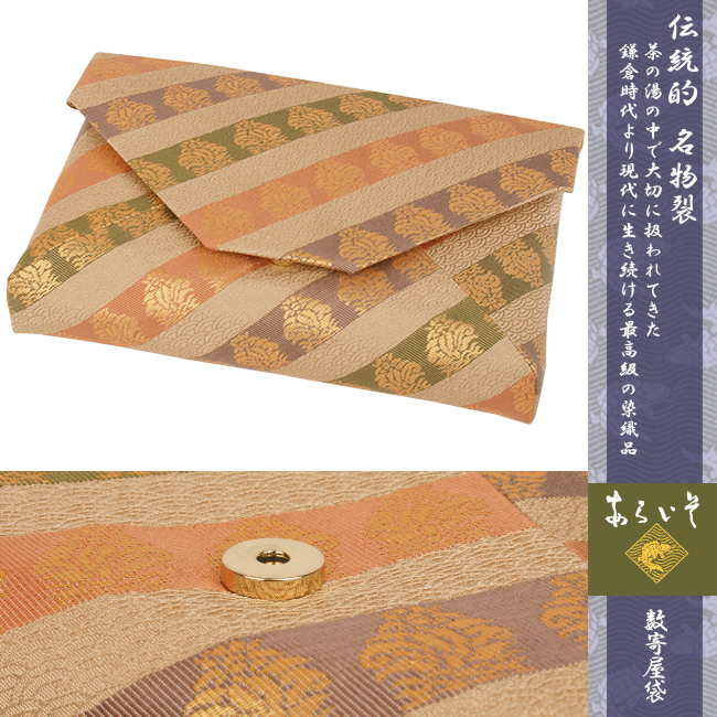 Of step texture cockscomb pattern - tea ceremony that was beige, and a cockscomb pattern was woven salmon pink, light purple in the green ground of the free-standing tea ceremony room bag blue-sea dance pattern together