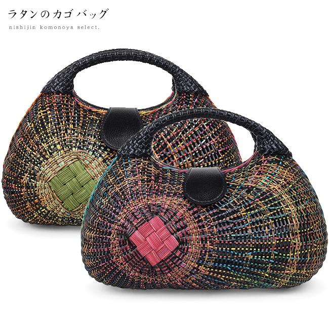 【送料無料】高級ラタンのカゴバッグお洋服、お着物、浴衣にも。美しい色で編み込まれたお洒落な籐バッグ