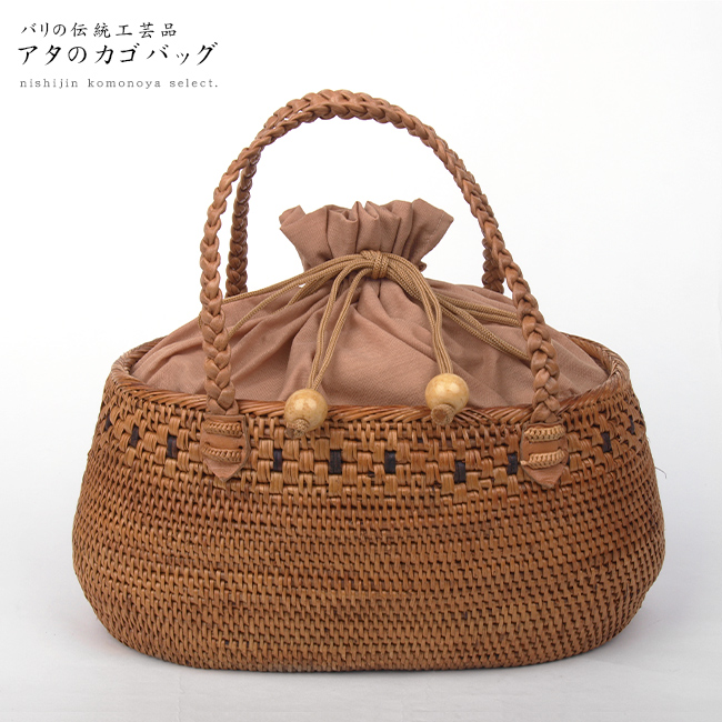 【高級 夏籠バッグ】アタのカゴバッグお洋服、お着物、浴衣にも。【バリ島の伝統工芸品】【インドネシア製】ab-1710