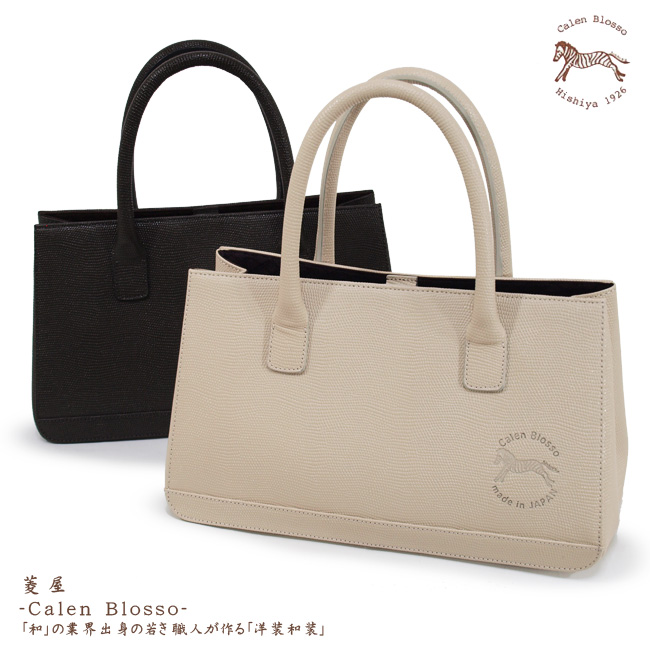 Cafe hishiya-Calen Blosso-( カレンブロッソ ) g (post 3 and ポストーニ) Ivory (ivory) and SUMI (charcoal gray) kimono bag, handbags, leather, leather visiting and with lower, tsumugi, Oshima