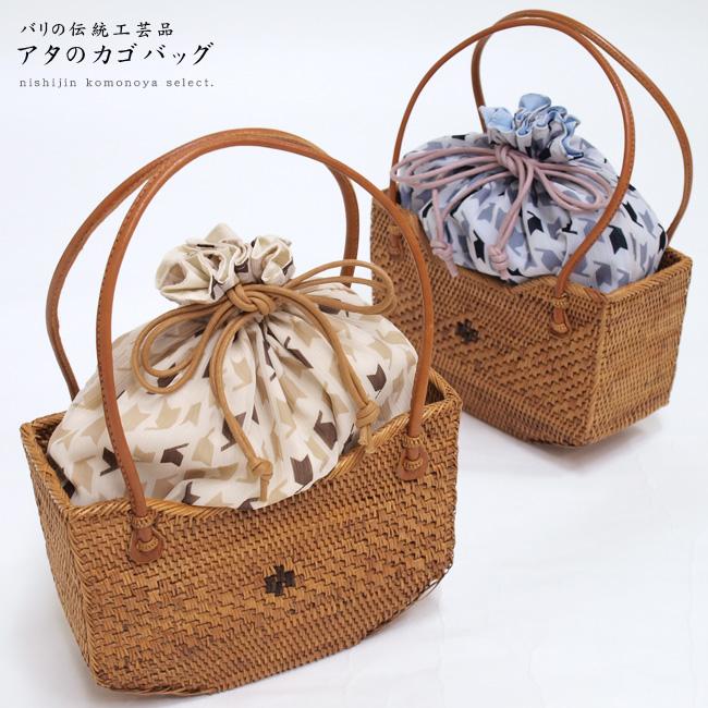 【高級 夏籠バッグ】アタのカゴバッグ-kb26-5*日本製巾着お洋服、お着物、浴衣にも。【バリ島の伝統工芸品】【インドネシア製】【kb番号:KAK2610-A/B】