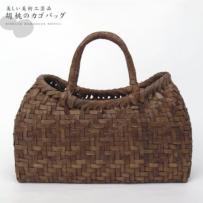 【高級 夏籠バッグ】クルミのカゴバッグお洋服、お着物、浴衣にも。美しく実用的な伝統工芸品