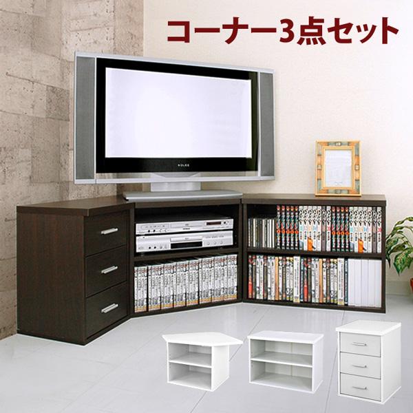 【テレビ台 激安挑戦中】テレビラック ローボード 3点セット テレビ台
