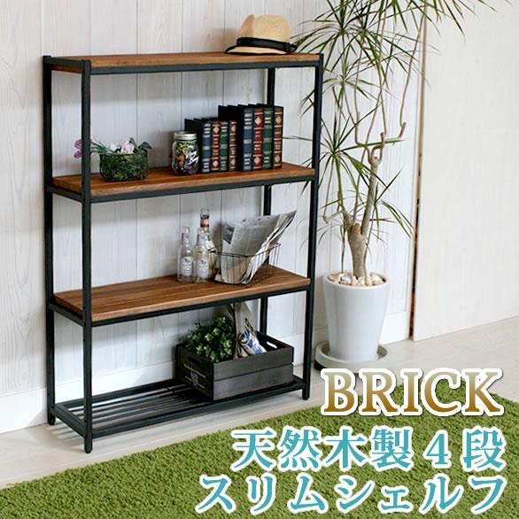 BRICK(ブリック) 天然木製スリムラック4段 西海岸 PR-860SL-4BRN