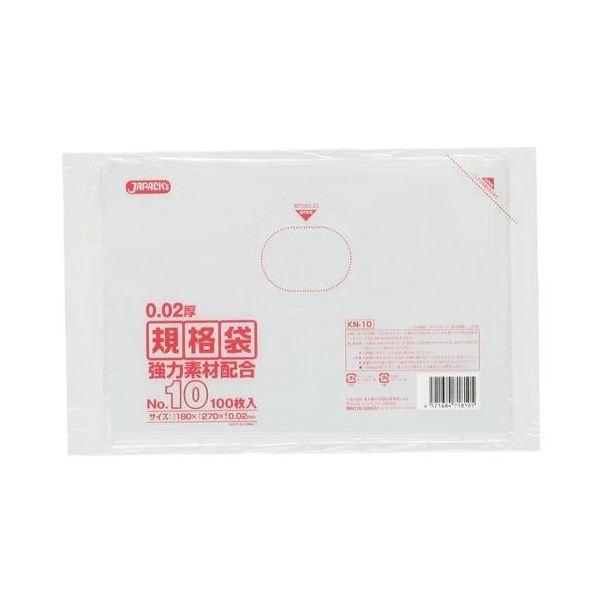 規格袋 10号100枚入02LLD+メタロセン透明 KN10 (120袋×5ケース)600袋セット 38-422