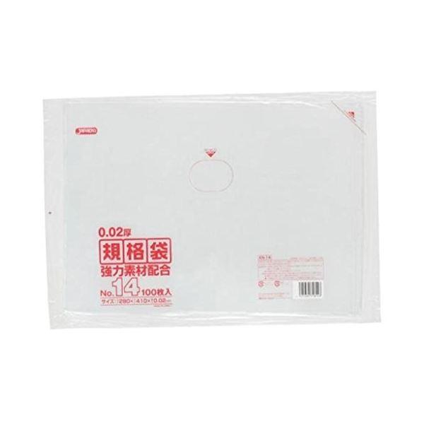 規格袋 14号100枚入02LLD+メタロセン透明 KN14 【(40袋×5ケース)200袋セット】 38-426