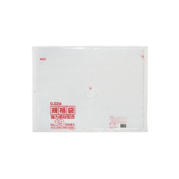 規格袋 19号100枚入02LLD+メタロセン透明 KN19 【(25袋×5ケース)125袋セット】 38-431