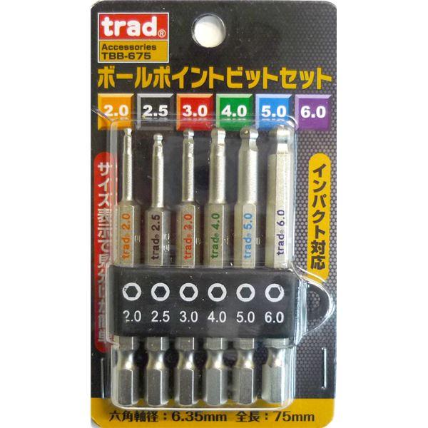 (業務用15セット) TRAD ボールポイントビットセット 【6本組×15セット】 インパクト対応 TBB-675〔DIY用品/大工道具〕