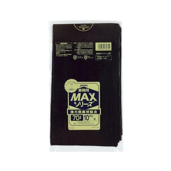 業務用MAX70L 10枚入025HD+LD黒 S72 【(40袋×5ケース)合計200袋セット】 38-301