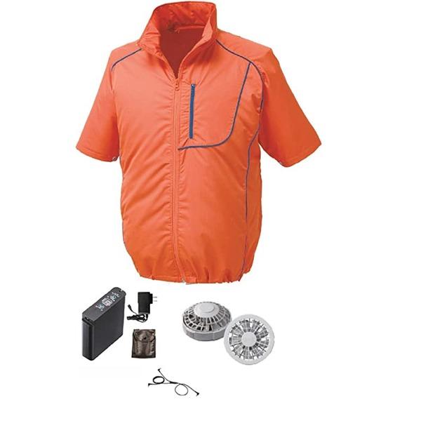 ★今夜20時-4H全品P5倍★空調服製 ポリエステル製半袖空調服(KU91720) リチウムバッテリーセット(LIPRO2) ファンカラー:グレー【カラー:オレンジ×ネイビー サイズ:XL】