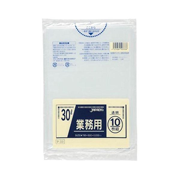 業務用30L 10枚入03LLD透明 P33 【(60袋×5ケース)合計300袋セット】 38-340