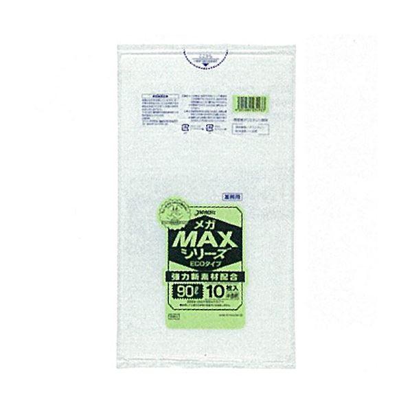 メガMAX90L 10枚入017HD+メタロセン半透明 SM93 (60袋×5ケース)300袋セット 38-303