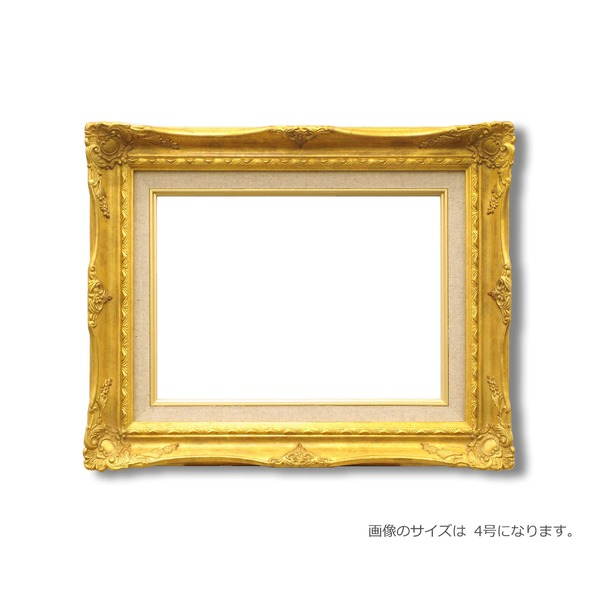 【ルイ式油額】高級油絵額・キャンバス額・豪華油絵額・模様油絵額 ■SM(227×158mm)ゴールド