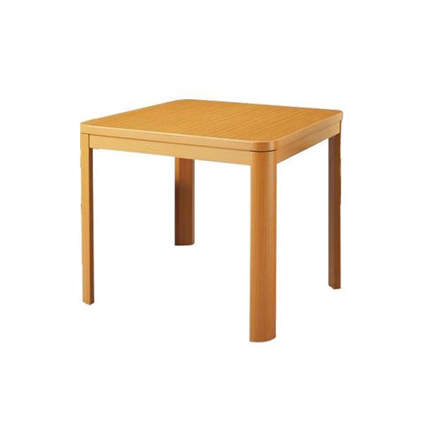 ダイニング こたつテーブル 幅80cmこたつテーブル ナチュラル 【チェア別売】 組立品