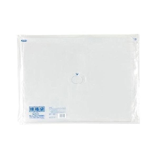 規格袋 20号100枚入03LLD透明 K20 【(10袋×5ケース)合計50袋セット】 38-465