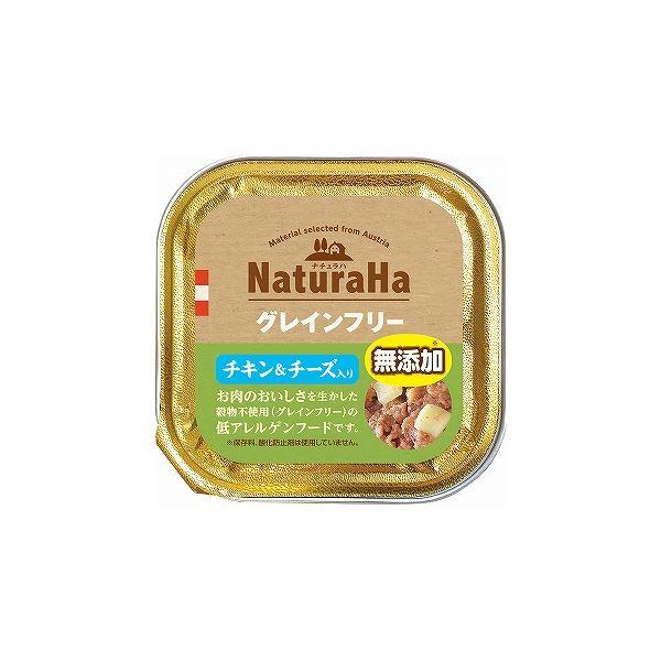 (まとめ)ナチュラハ グレインフリー 犬用 チキン&チーズ入り 100g【×96セット】【ペット用品・ドッグフード】