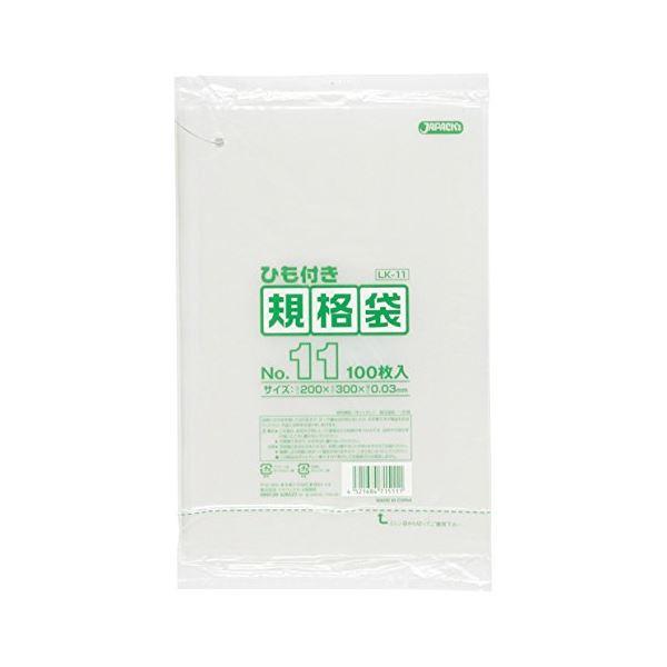 規格袋ひも付 11号100枚入03LLD透明 LK11 【(60袋×5ケース)合計300袋セット】 38-468