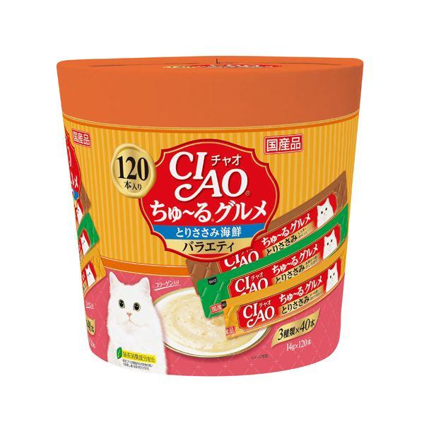 (まとめ)CIAO ちゅ~る グルメとりささみ海鮮バラエティ 14g×120本 (ペット用品・猫フード)【×4セット】