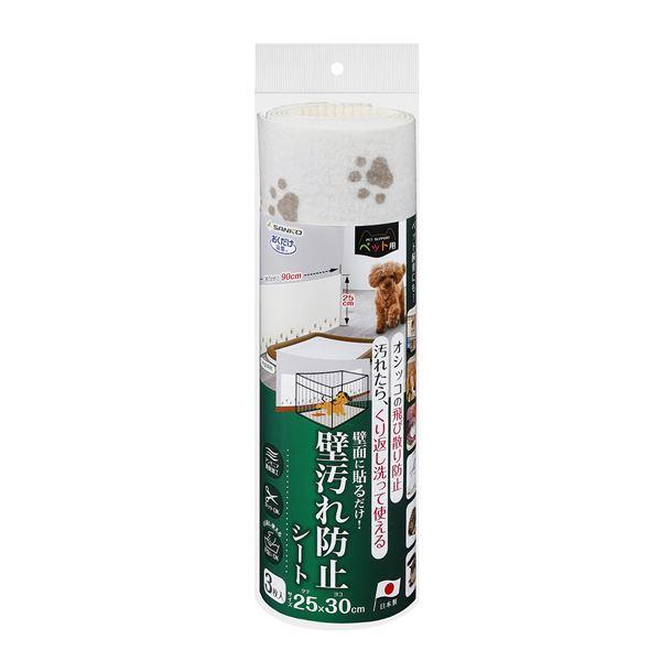 (まとめ)おくだけ吸着おくだけ吸着 壁汚れ防止シート 3枚入(ペット用品)【×60セット】