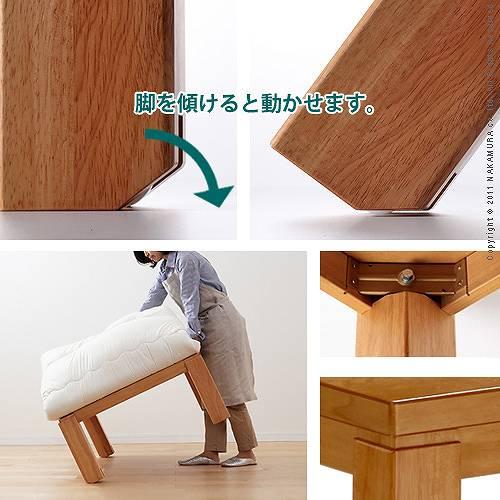 キャスター付きこたつ トリニティ 150×80cm こたつ テーブル 長方形 日本製 国産 西海岸 41200267