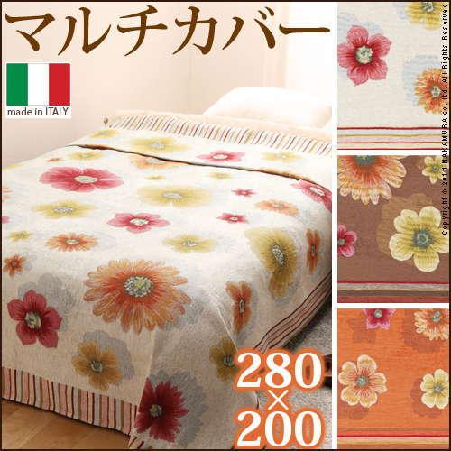 マルチカバー 長方形 『イタリア製マルチカバー 〔フィオーレ〕 200×280cm』ベッドカバーソファ 西海岸 61001047