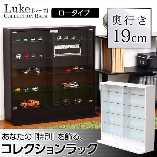 コレクションラック 浅型ロータイプ【コレクションケース/コレクションボード/コレクションラック ルーク】 西海岸 clr-900