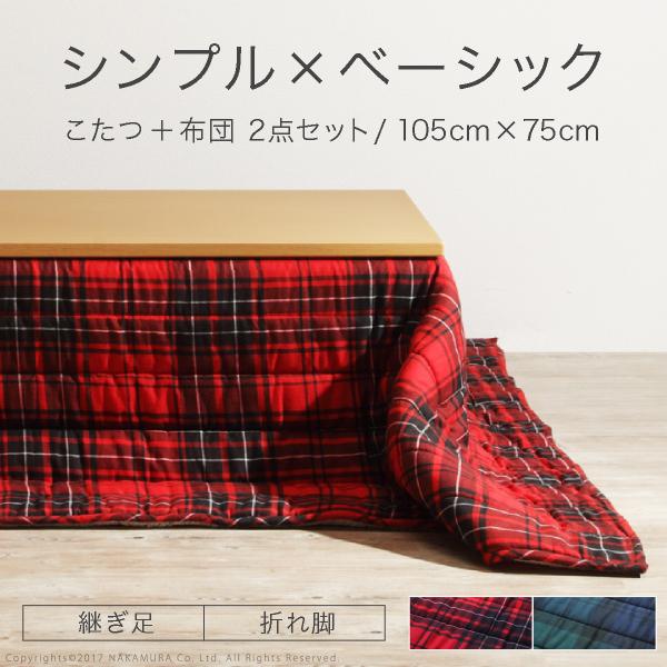 27 x 21 cm NATUR-DESIGN 2er Set Magu Tablett ca