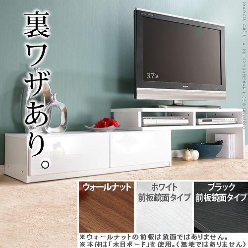 背面収納スライドTVボード ロビンスライド テレビ台 テレビボード ローボード テレビ台 ローボード 西海岸 M0600015