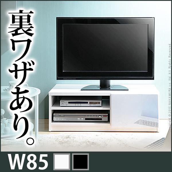 背面収納TVボード ロビン 幅85cm テレビ台 テレビボード ローボード 鏡面キャスター付き 西海岸 M0600062