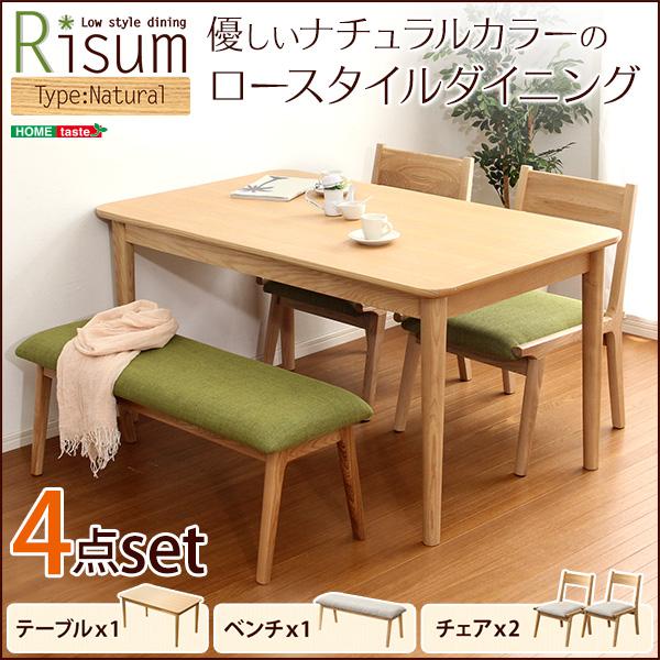 ダイニング4点セット(テーブル+チェア2脚+ベンチ)ナチュラルロータイプ 木製アッシュ材 Risum-リスム- 西海岸 sh-01ris-4bn