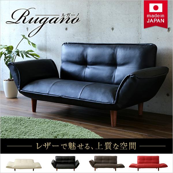 コンパクトカウチソファ【Rugano-ルガーノ-】(ポケットコイル リクライニング レザー風 日本製) 西海岸 sh-07-rgn