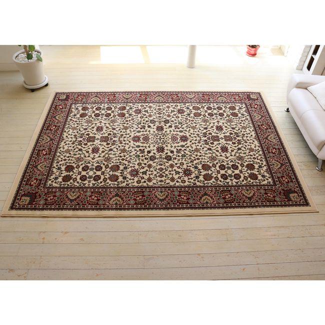 ウィルトン織りラグ 200×290 送料無料 カーペット 絨毯 じゅうたん ラグ 西海岸 SW008