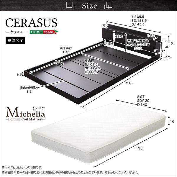 デザインフロアベッド【ケラスス-CERASUS-(シングル)】(ロール梱包のボンネルコイルマットレス付き)
