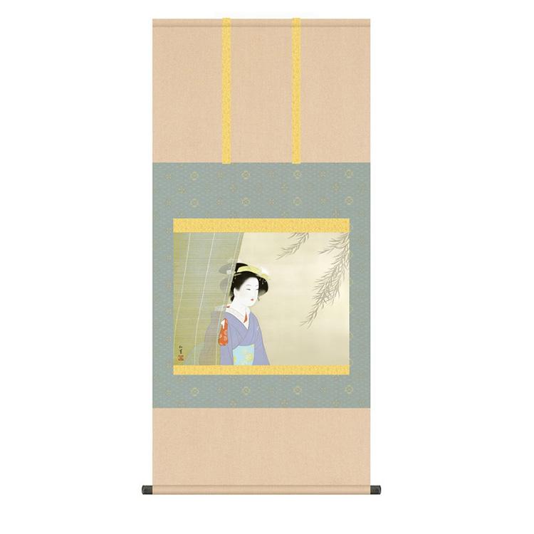 洛彩緞子本表装 上村松園「涼風」KZ2G9-025 54.5×115cm