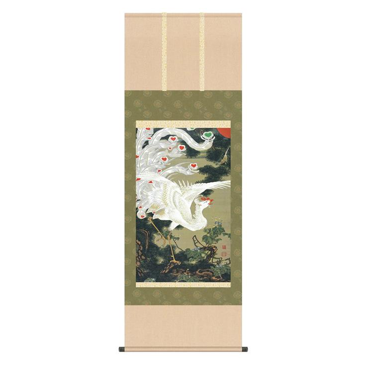 洛彩緞子本表装 伊藤若冲「老松白鳳図」KZ2G9-032 54.5×153cm