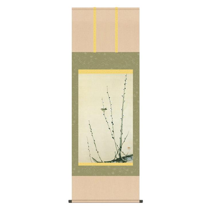 洛彩緞子本表装 速水御舟「猫柳に小禽」KZ2G9-051 54.5×153cm