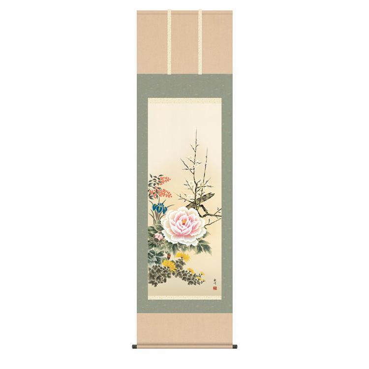 洛彩緞子本表装 山村観峰「四季花」KZ1A1-034 54.5×190cm