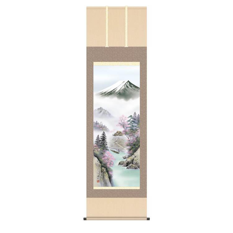 洛彩緞子本表装 伊藤渓山 「富士季景」 KZ2B4-25セット 幅54.5×高さ約190cm