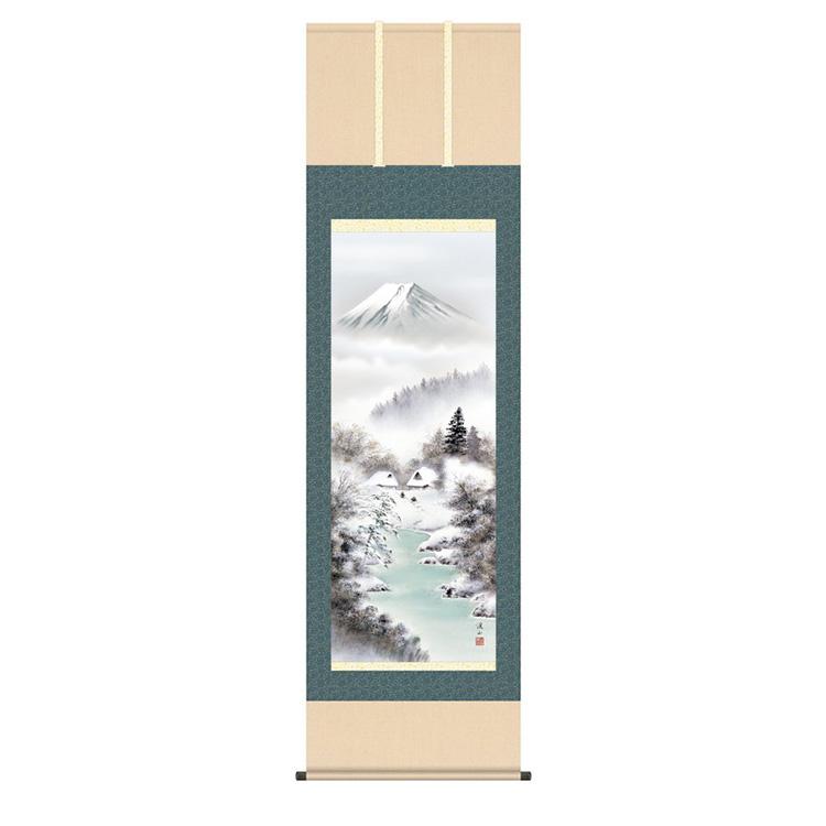 洛彩緞子本表装 伊藤渓山 「富士厳寒」 KZ2B4-25D 幅54.5×高さ約190cm