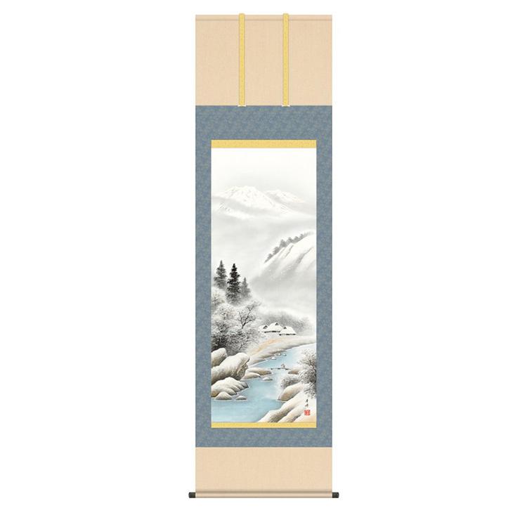 洛彩緞子本表装 小林秀峰 「深雪情景」 KZ2B4-26D 幅54.5×高さ約190cm