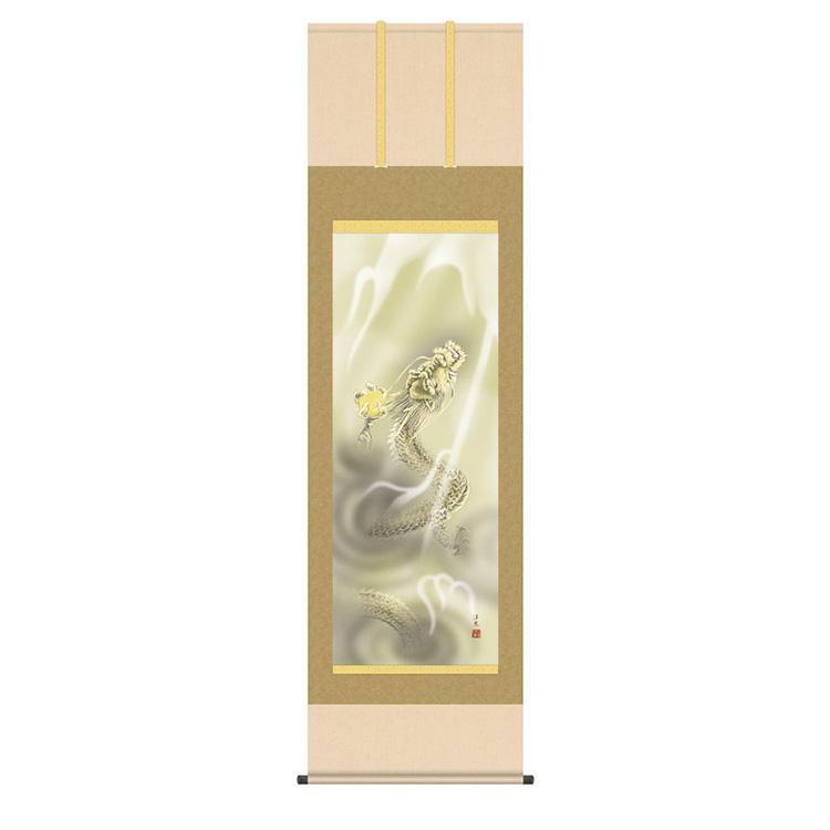 洛彩緞子本表装 井川洋光 「龍神」 KZ2D2-033 幅54.5×高さ約190cm