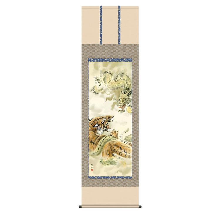 正絹緞子本表装 長江桂舟 「龍虎」 KZ2D3-066 幅54.5×高さ約190cm