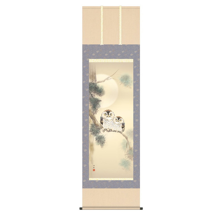 洛彩緞子本表装 上村修香 「夫婦梟」 KZ2D7-035 幅54.5×高さ約190cm
